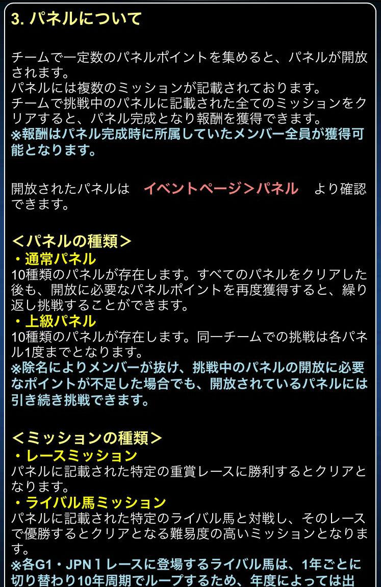 ブログ0509 (4)