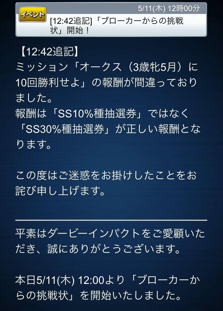 ブログ0511 (1)